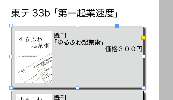 f:id:shuzo_kino:20171230224401p:plain