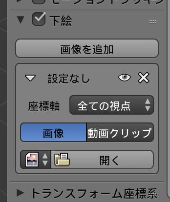 f:id:shuzo_kino:20180129205346p:plain
