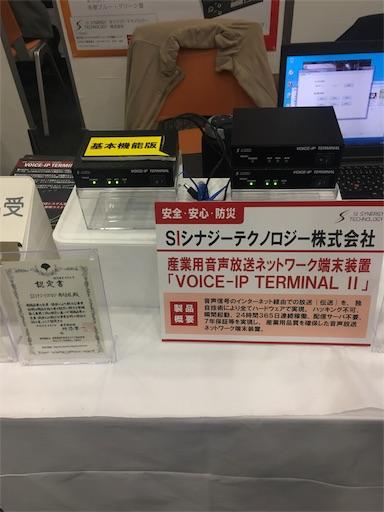 f:id:shuzo_kino:20180202210714j:image