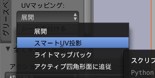 f:id:shuzo_kino:20180210234535p:plain