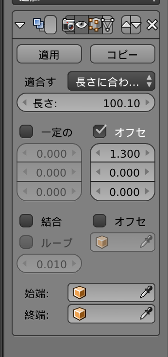 f:id:shuzo_kino:20180218214250p:plain