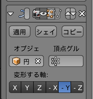 f:id:shuzo_kino:20180218214416p:plain