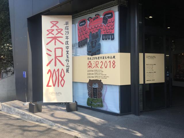 f:id:shuzo_kino:20180224232649p:plain