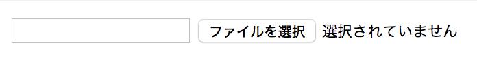 f:id:shuzo_kino:20180228233527p:plain