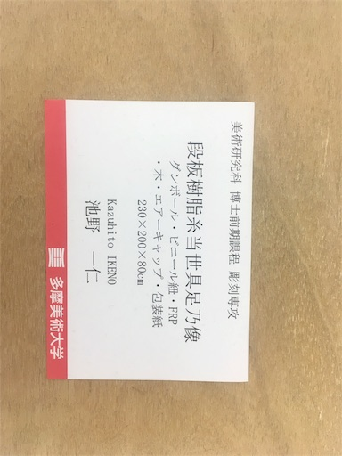 f:id:shuzo_kino:20180304194914j:image
