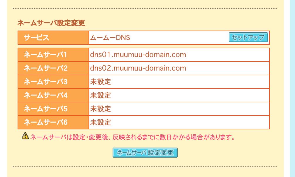 f:id:shuzo_kino:20180316205417p:plain