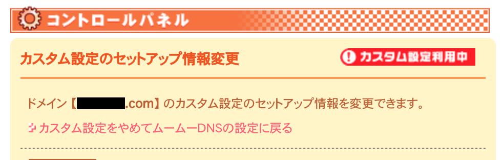 f:id:shuzo_kino:20180316205421p:plain
