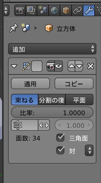 f:id:shuzo_kino:20180318222705p:plain