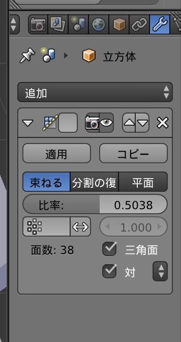 f:id:shuzo_kino:20180318222730p:plain
