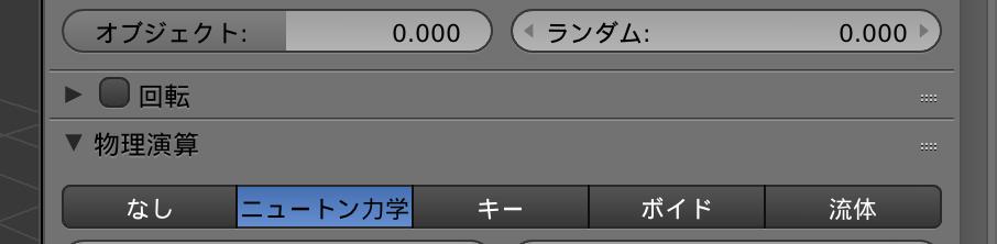 f:id:shuzo_kino:20180407192518p:plain