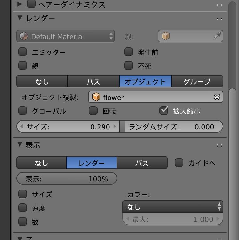 f:id:shuzo_kino:20180414184819p:plain