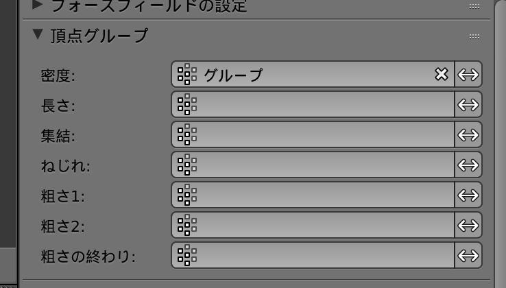f:id:shuzo_kino:20180414185118p:plain