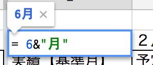 f:id:shuzo_kino:20180418235808p:plain