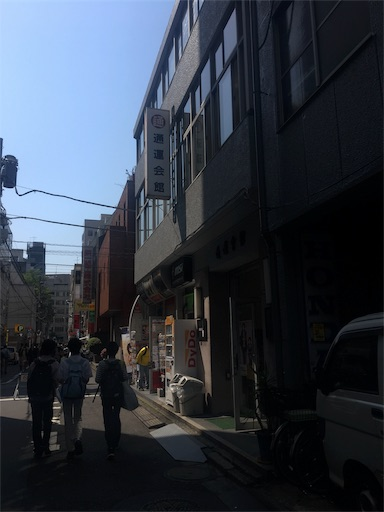 f:id:shuzo_kino:20180422232802j:image
