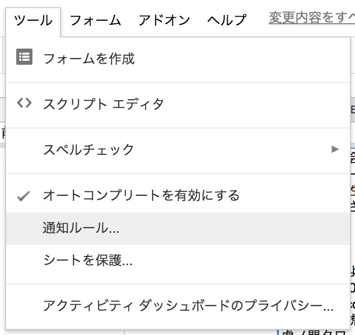 f:id:shuzo_kino:20180429002743p:plain
