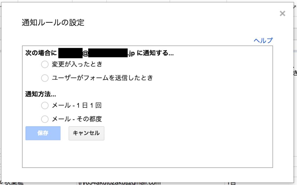 f:id:shuzo_kino:20180429002748p:plain