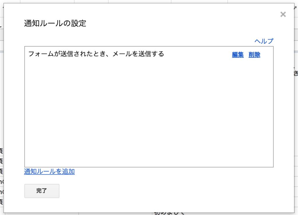 f:id:shuzo_kino:20180429002751p:plain