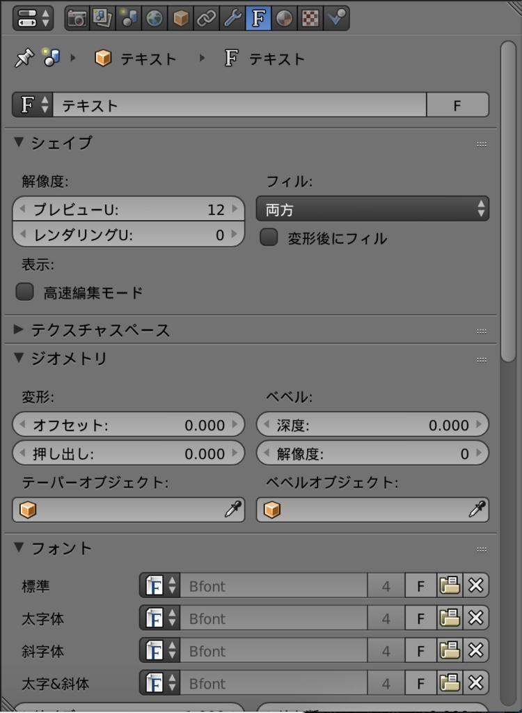 f:id:shuzo_kino:20180513235257p:plain