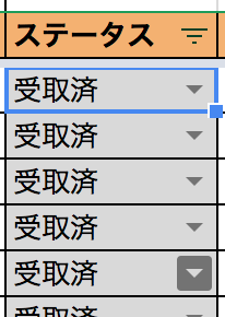 f:id:shuzo_kino:20180528224716p:plain