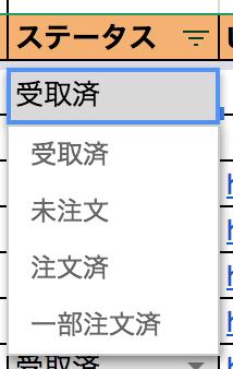 f:id:shuzo_kino:20180528224735p:plain