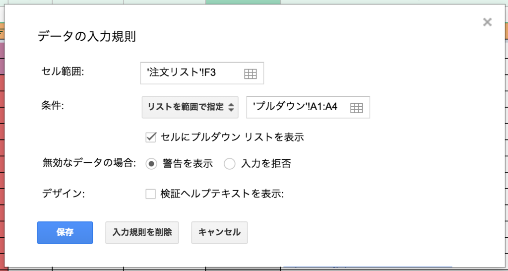 f:id:shuzo_kino:20180528224838p:plain