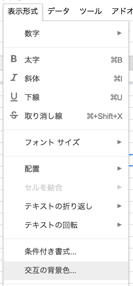 f:id:shuzo_kino:20180529224300p:plain