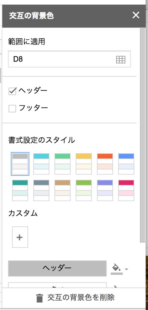 f:id:shuzo_kino:20180529224317p:plain