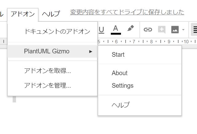 f:id:shuzo_kino:20180601005636p:plain