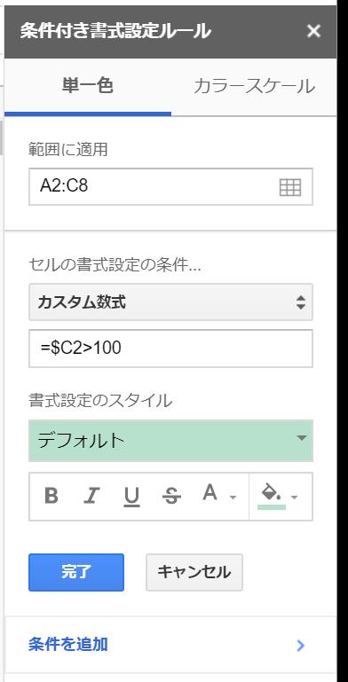 f:id:shuzo_kino:20180605201320p:plain