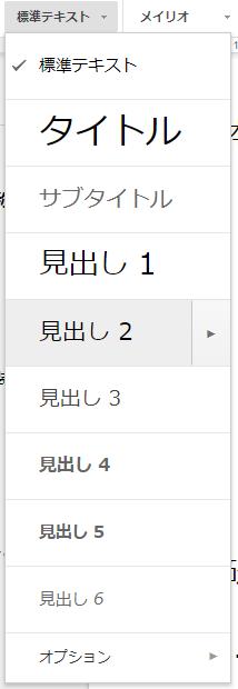 f:id:shuzo_kino:20180626234756p:plain