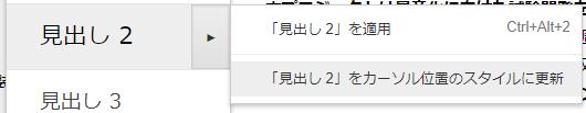 f:id:shuzo_kino:20180626234803p:plain