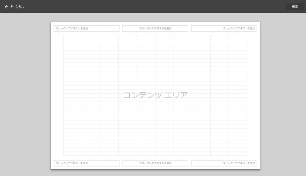 f:id:shuzo_kino:20180704235646p:plain