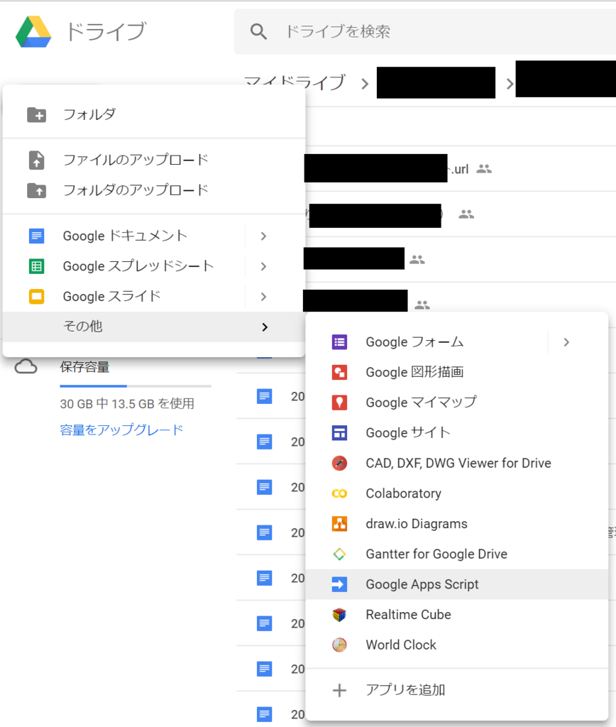 f:id:shuzo_kino:20180709234457p:plain