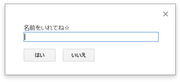 f:id:shuzo_kino:20180719233929p:plain