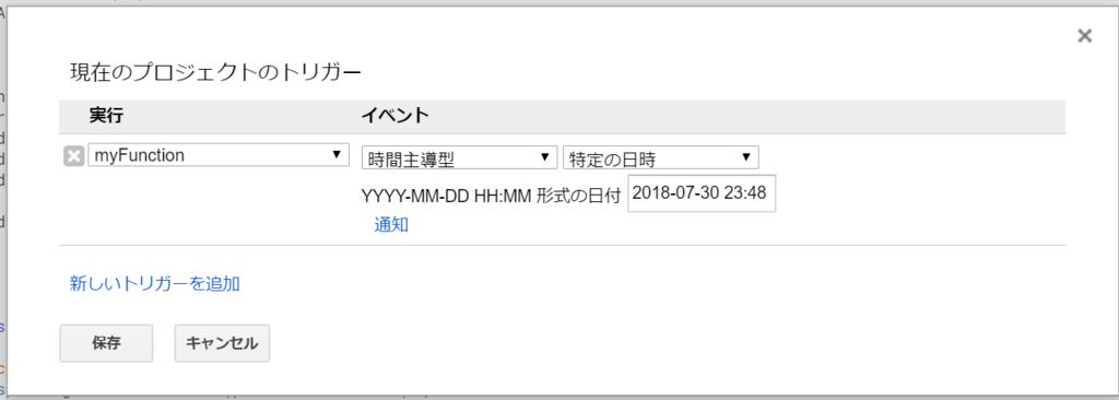 f:id:shuzo_kino:20180730235020p:plain