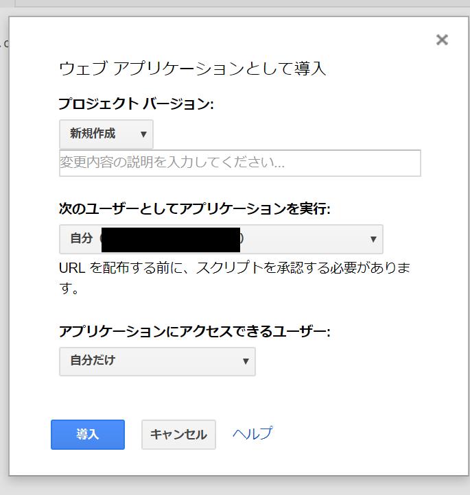f:id:shuzo_kino:20180803000228p:plain