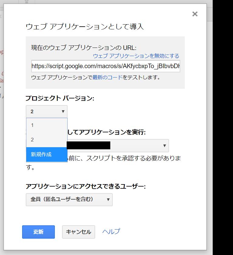 f:id:shuzo_kino:20180803002835p:plain