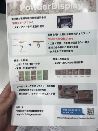 f:id:shuzo_kino:20180804221328j:image