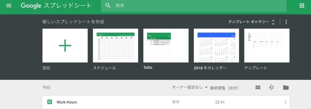 f:id:shuzo_kino:20180815230031p:plain
