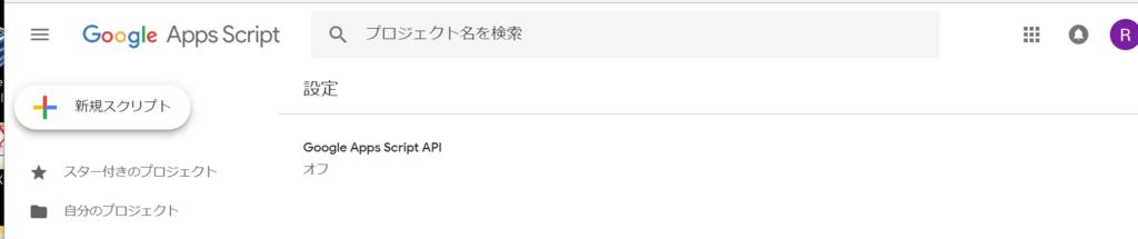 f:id:shuzo_kino:20180915002138p:plain
