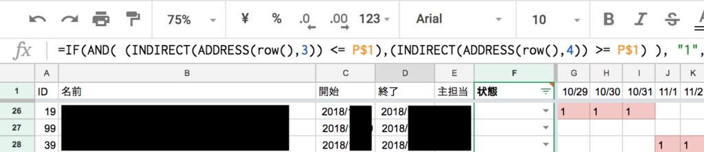 f:id:shuzo_kino:20181028235542p:plain