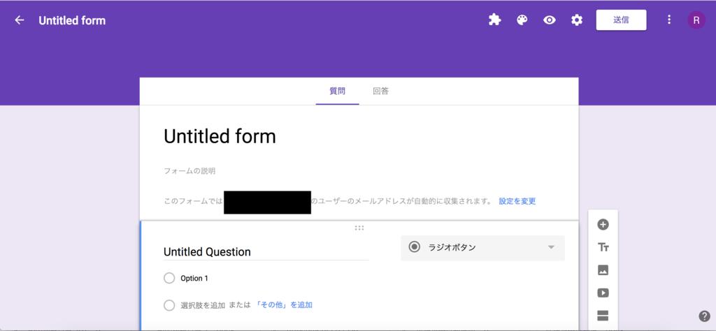f:id:shuzo_kino:20181209015028p:plain