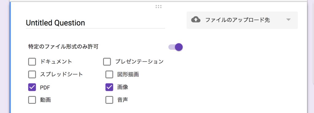 f:id:shuzo_kino:20181209015213p:plain