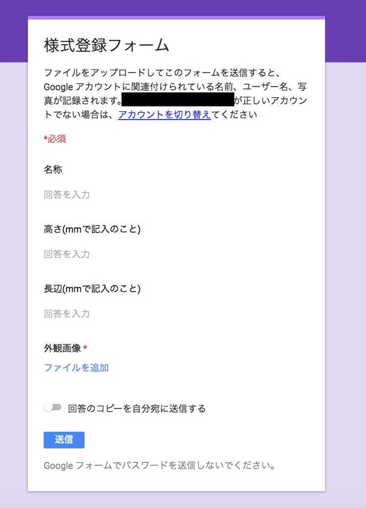 f:id:shuzo_kino:20181209015236p:plain