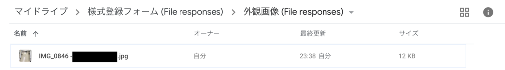 f:id:shuzo_kino:20181209015512p:plain