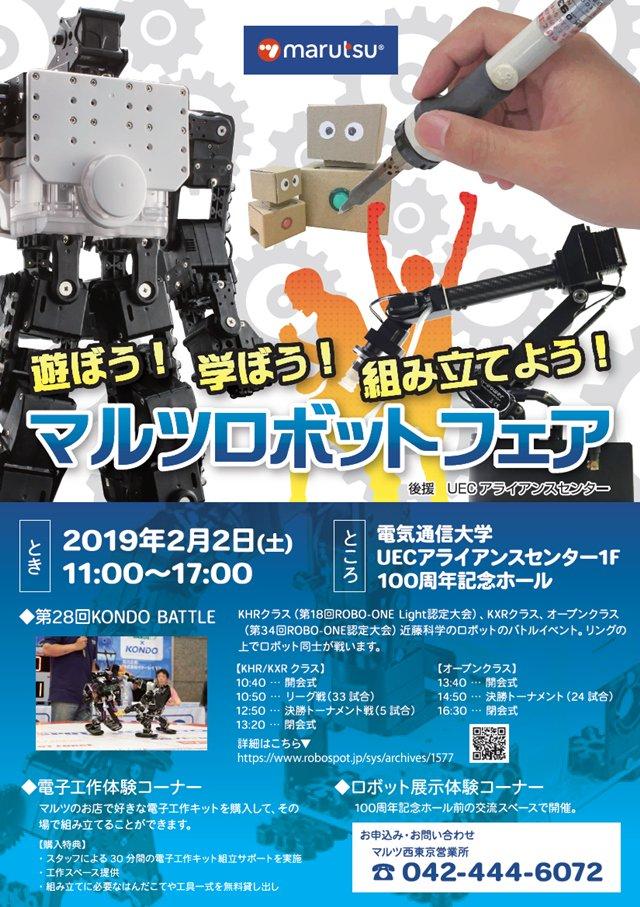 f:id:shuzo_kino:20190202234306j:plain
