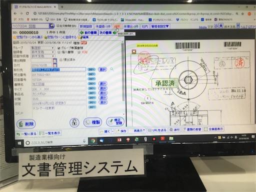 f:id:shuzo_kino:20190606222302j:image