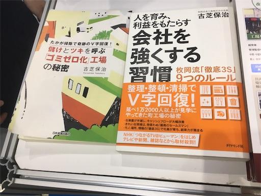 f:id:shuzo_kino:20190606222322j:image