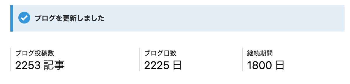 f:id:shuzo_kino:20190707222152p:plain