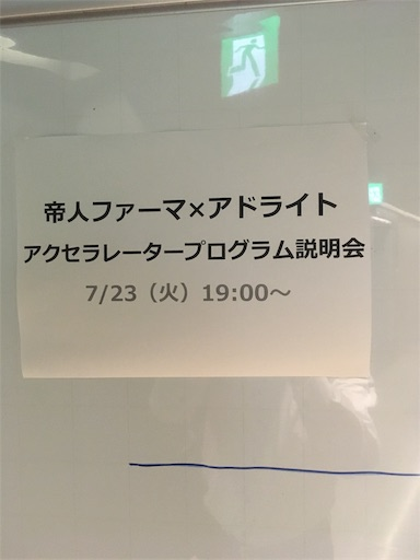 f:id:shuzo_kino:20190723235524j:image